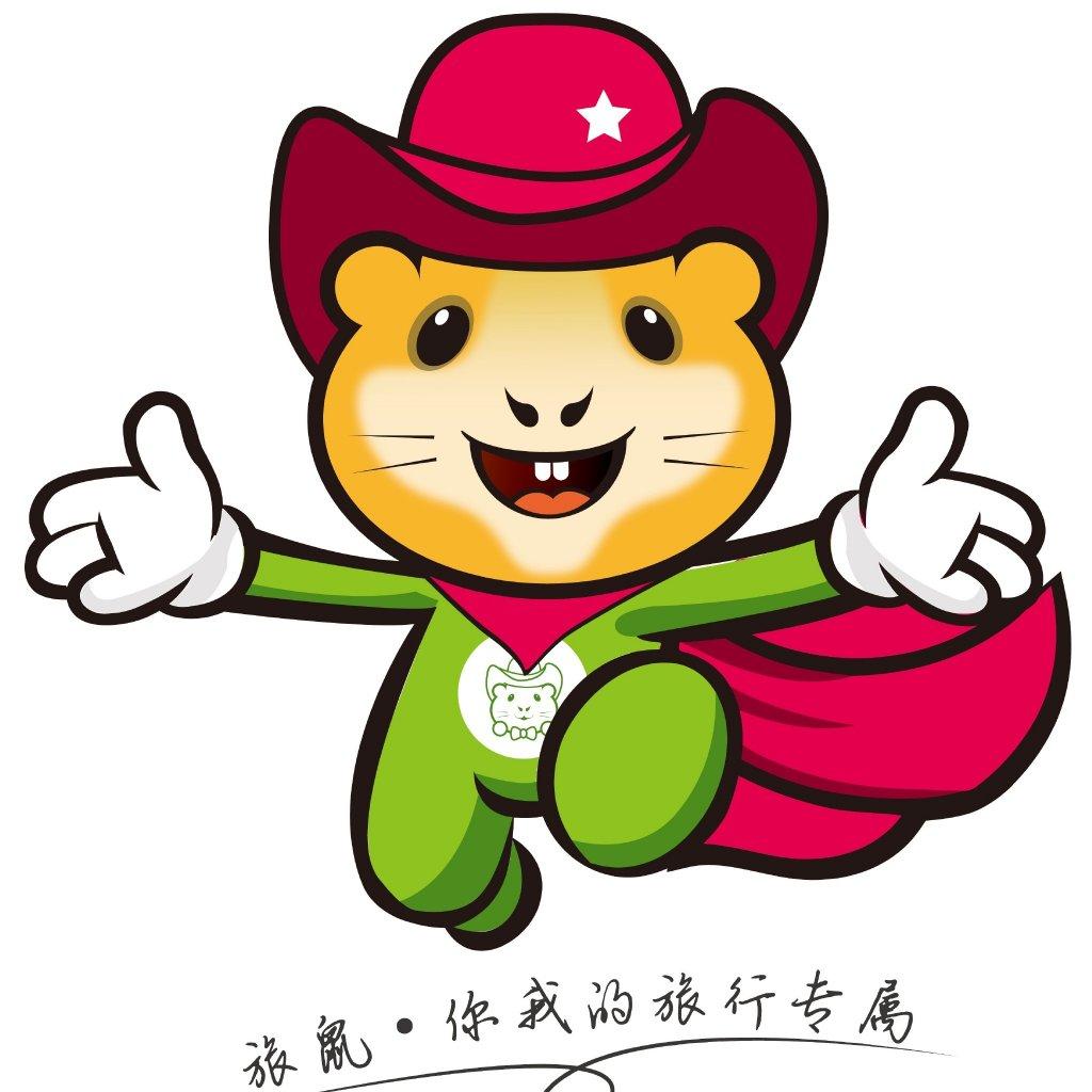 cn/ezj.-来自贵州旅鼠旅游-微博
