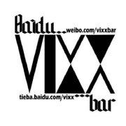 VIXX吧