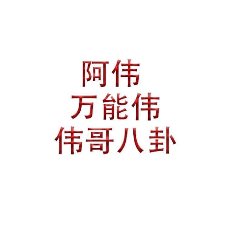 凤城瑷河风景区