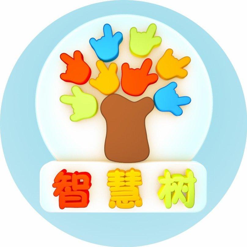 cctv智慧树