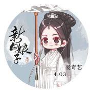 Tianka001_419