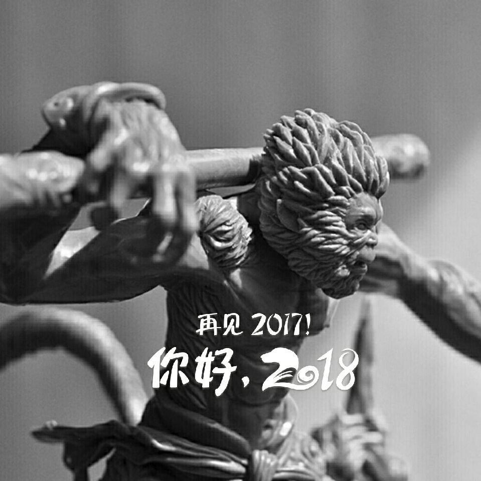 洛彦-秋风