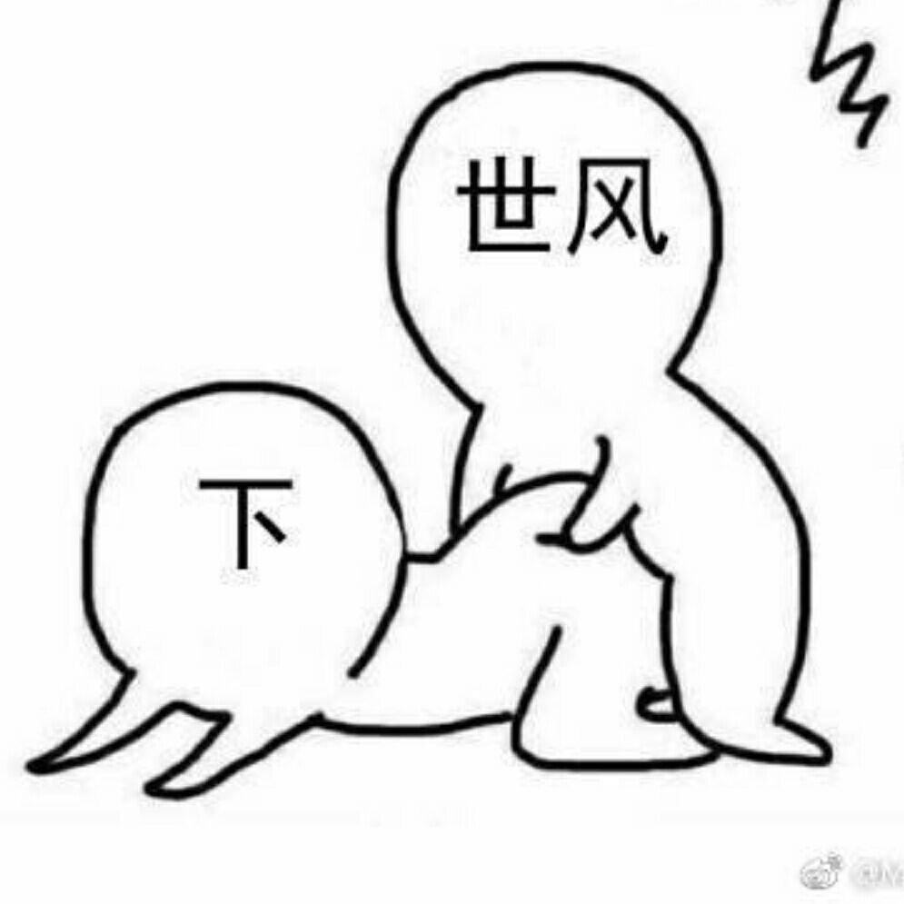 _深海妖怪_