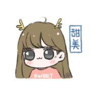 sweet鹿迷妹
