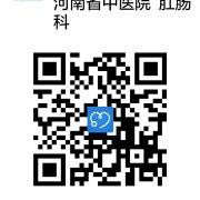 王凯-河南省中医院