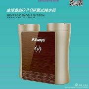 always欧维士-徐图片