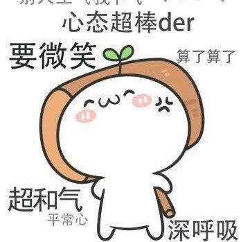 wuli颖宝520