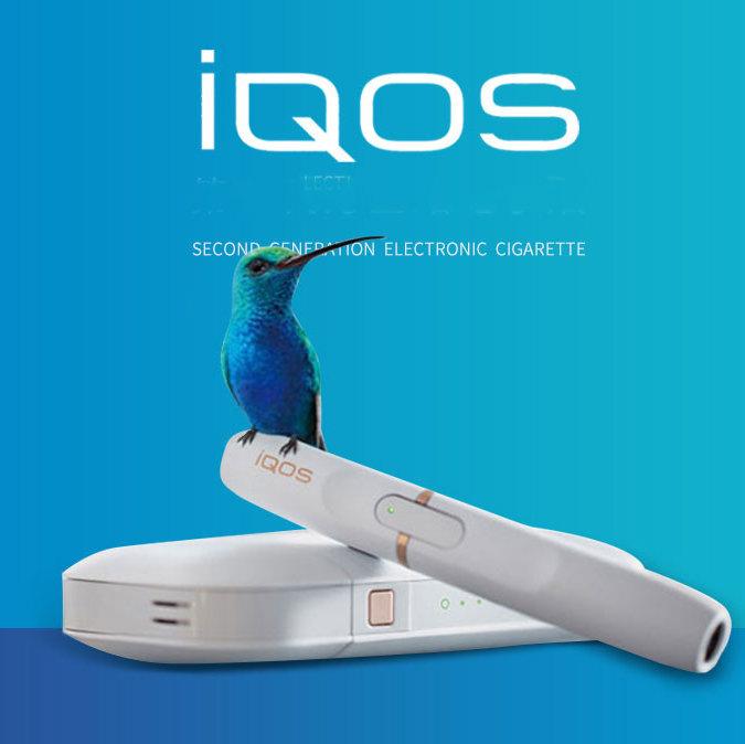 日本iqos电子烟批发零售的微博