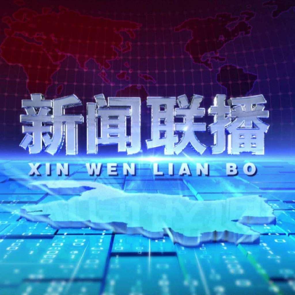 黑龙江省气象台06-05 11:40发布.-来自龙视新闻联播
