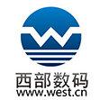 中国西部数码