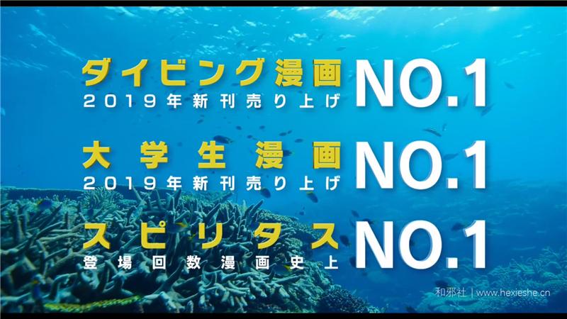 碧蓝之海真人电影01