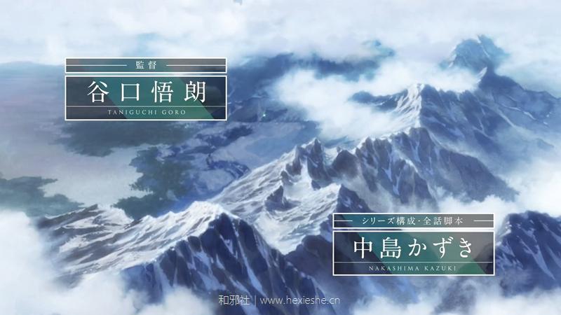 TVアニメ『バック・アロウ』PV第1弾.mp4_000011.041