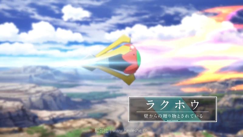 TVアニメ『バック・アロウ』PV第1弾.mp4_000025.706