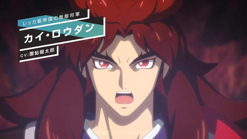 TVアニメ『バック・アロウ』PV第1弾.mp4_000048.847