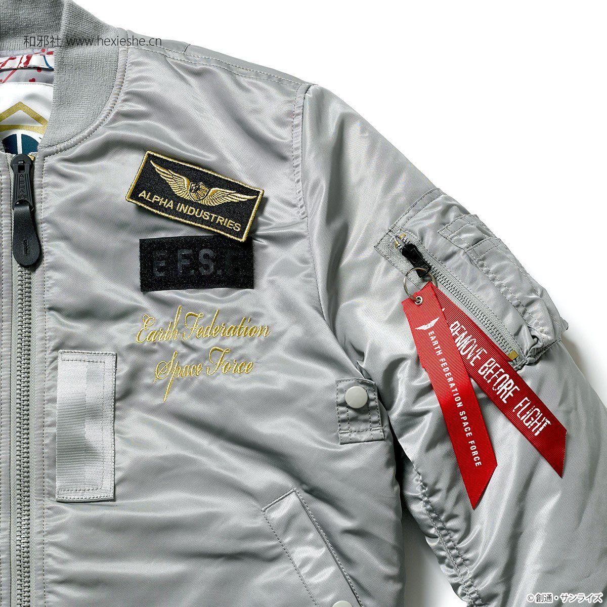 STRICT-G ALPHA INDUSTRIES MA-1 机动战士高达 飞行夹克
