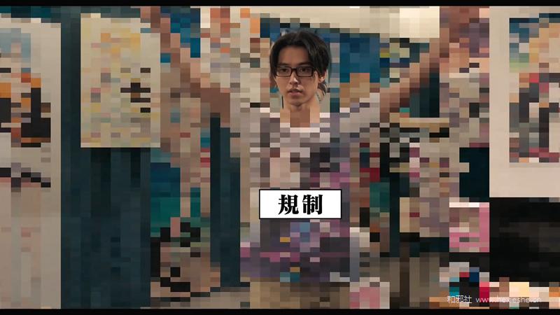 映画『ヲタクに恋は難しい』 予告【2020年2月7日(金)公開】.mp4_000118.279