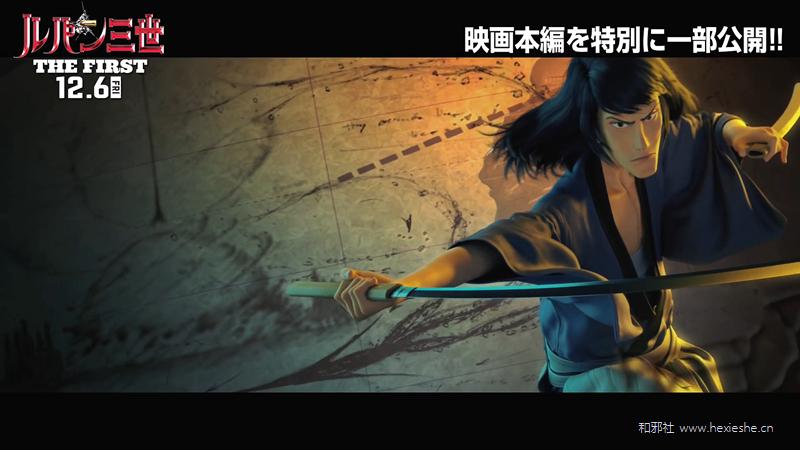 映画『ルパン三世 THE FIRST』本編オープニング【12月6日(金)公開】.mp4_000107.796