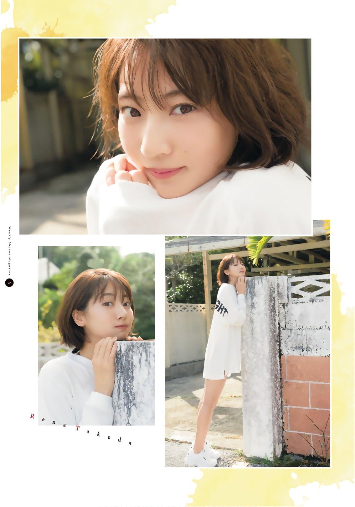 Young Magazine 武田玲奈 0009