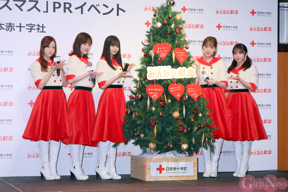 日本红十字会 乃木坂46 圣诞节献血