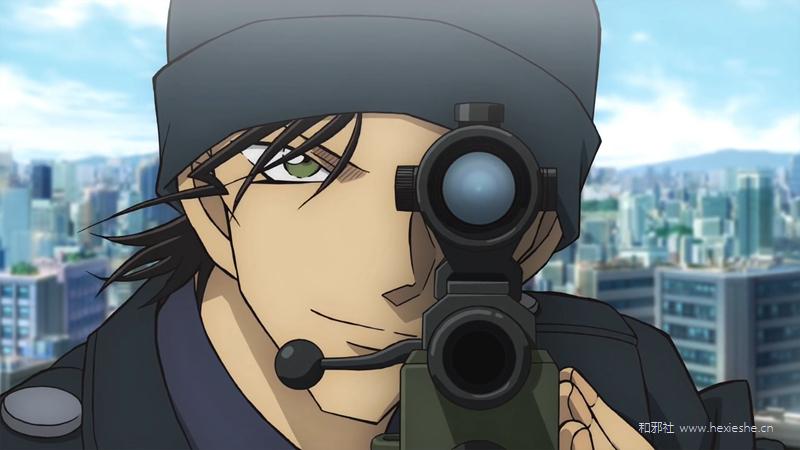 名侦探柯南 绯色的子弹 赤井秀一