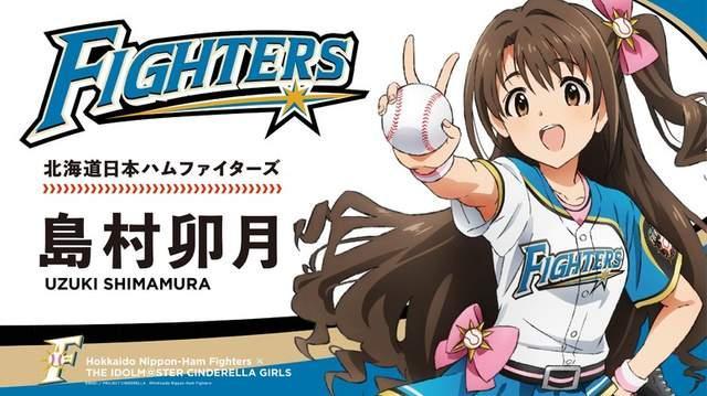 偶像大师灰姑娘女孩 职业棒球 太平洋联盟