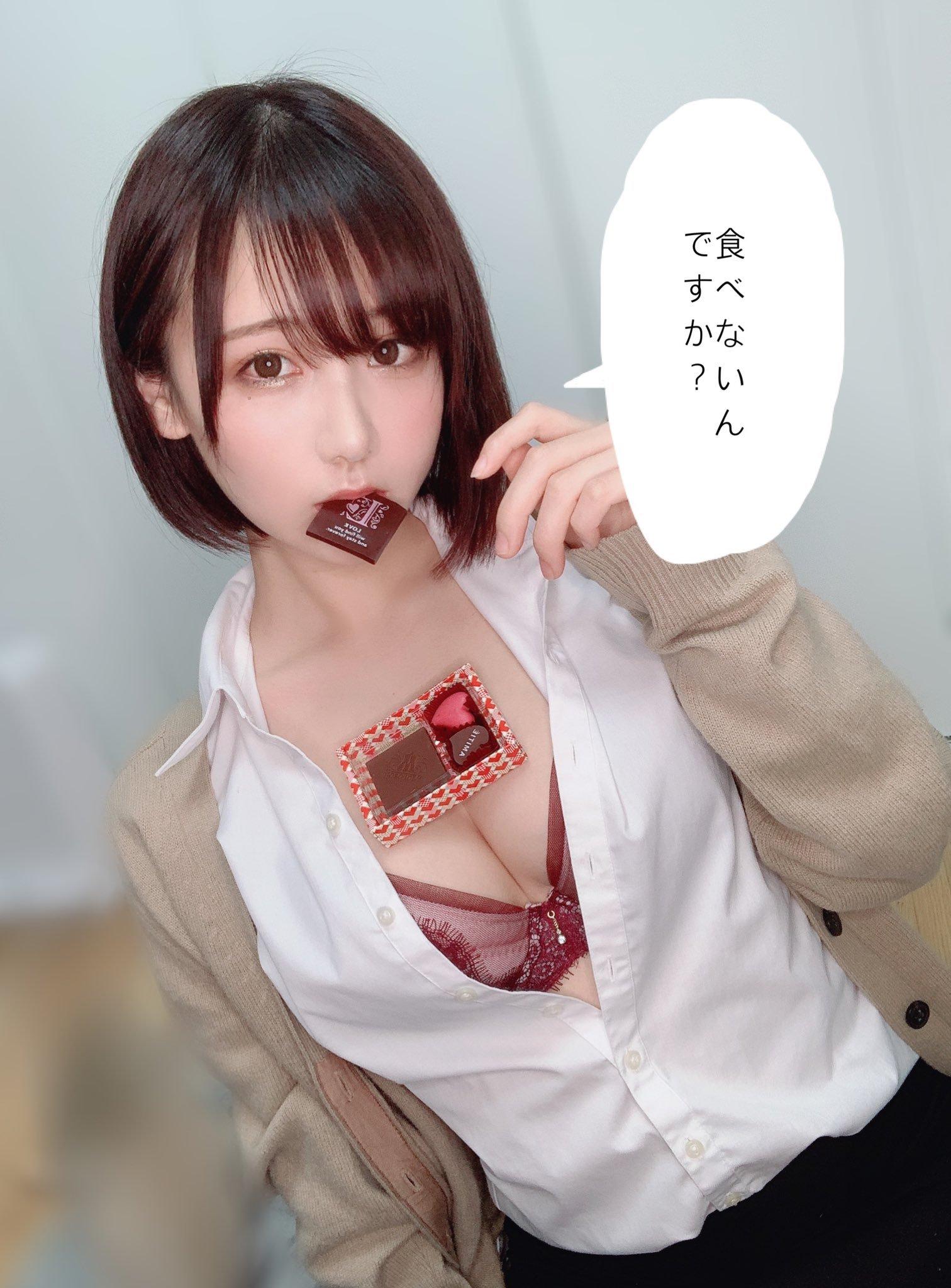 COS精选 巧克力