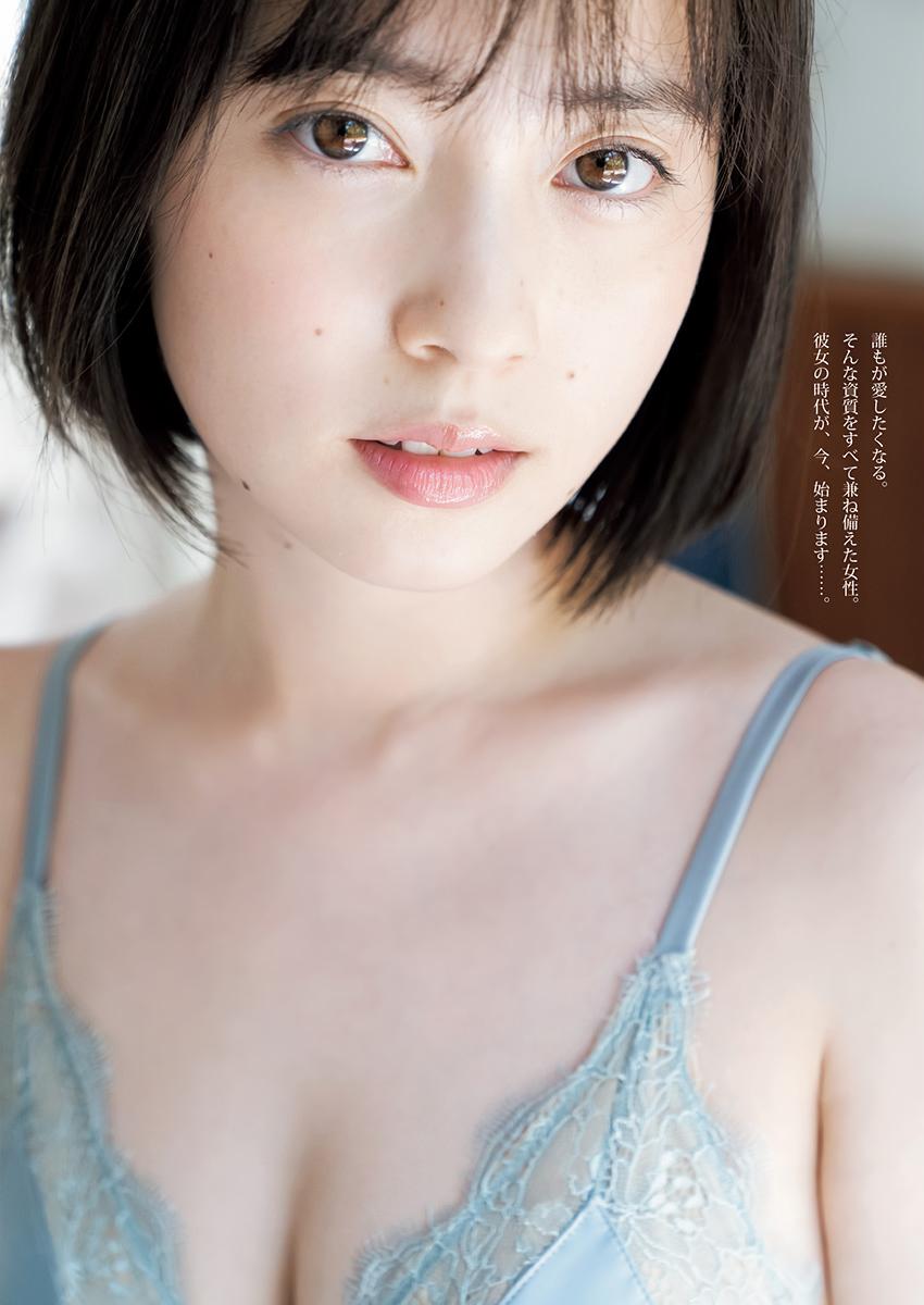 小坂菜绪 上村ひなのYoung Jump 2020 No.12 - p423 [aKraa]