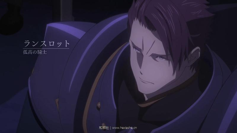劇場版 「Fate_Grand Order -神圣圆桌领域卡美洛-」前編 Wandering; Agateram 第2弾特報.mp4_000016.174
