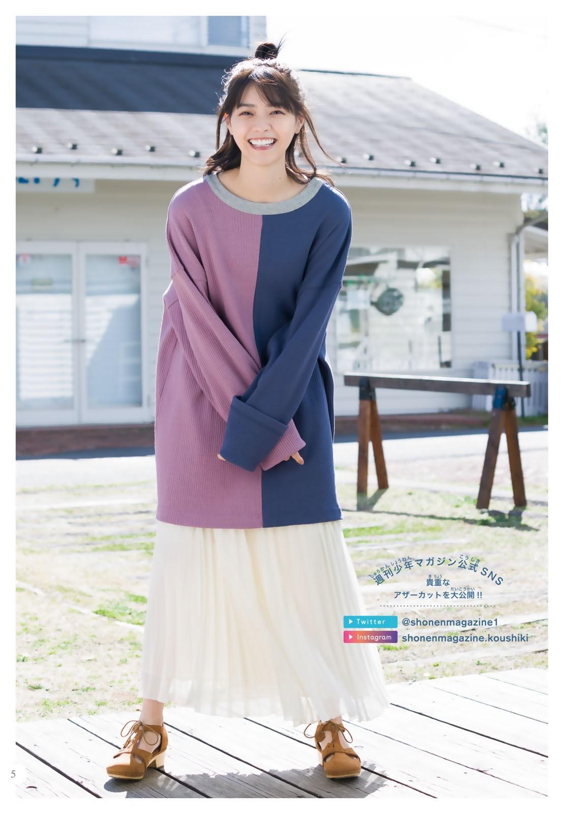 西野七濑 少年Magazine007