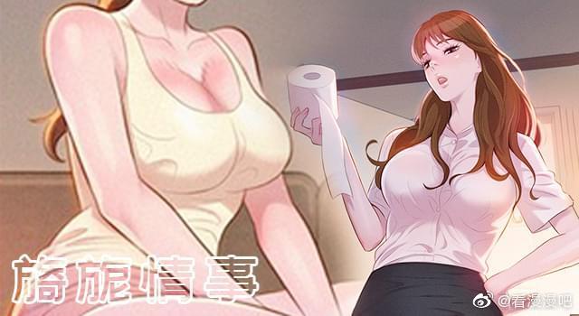 韩漫漂亮乾姊姊全集
