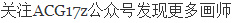 【P站画师】黑丝美腿惹人爱!日本画师デカ・プリ夫的插画作品- dimtown.COM