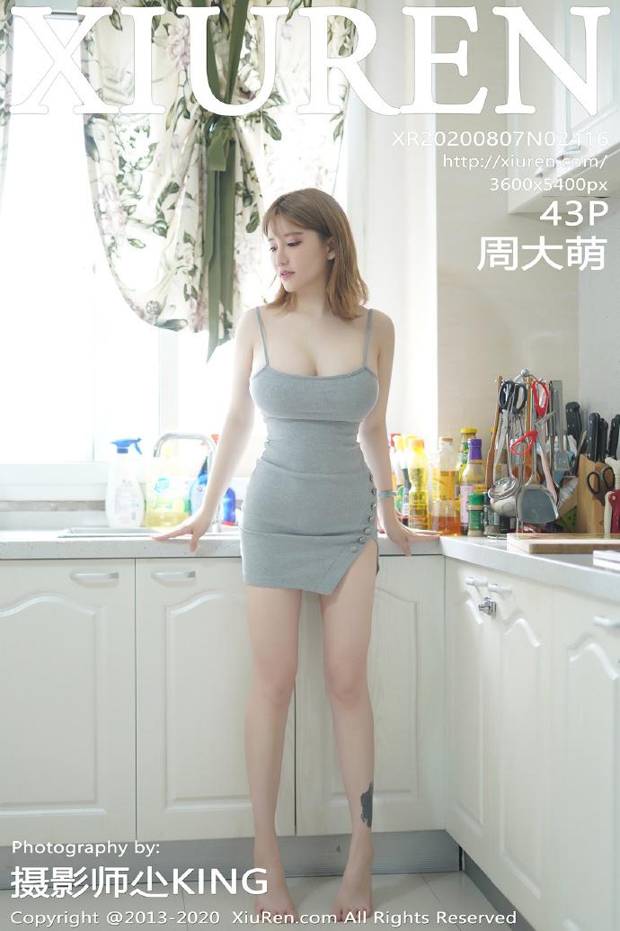 [XIUREN秀人网]2020.08.07 No.2416 周大萌 (4)
