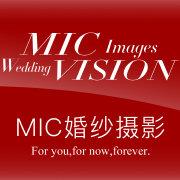 成都婚纱摄影工作室-MIC婚纱摄影