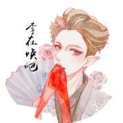 李在焕吧_Baidu贴吧