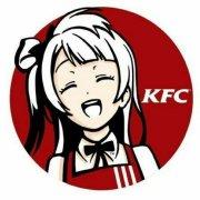 爱吃葱的V家小C微博照片