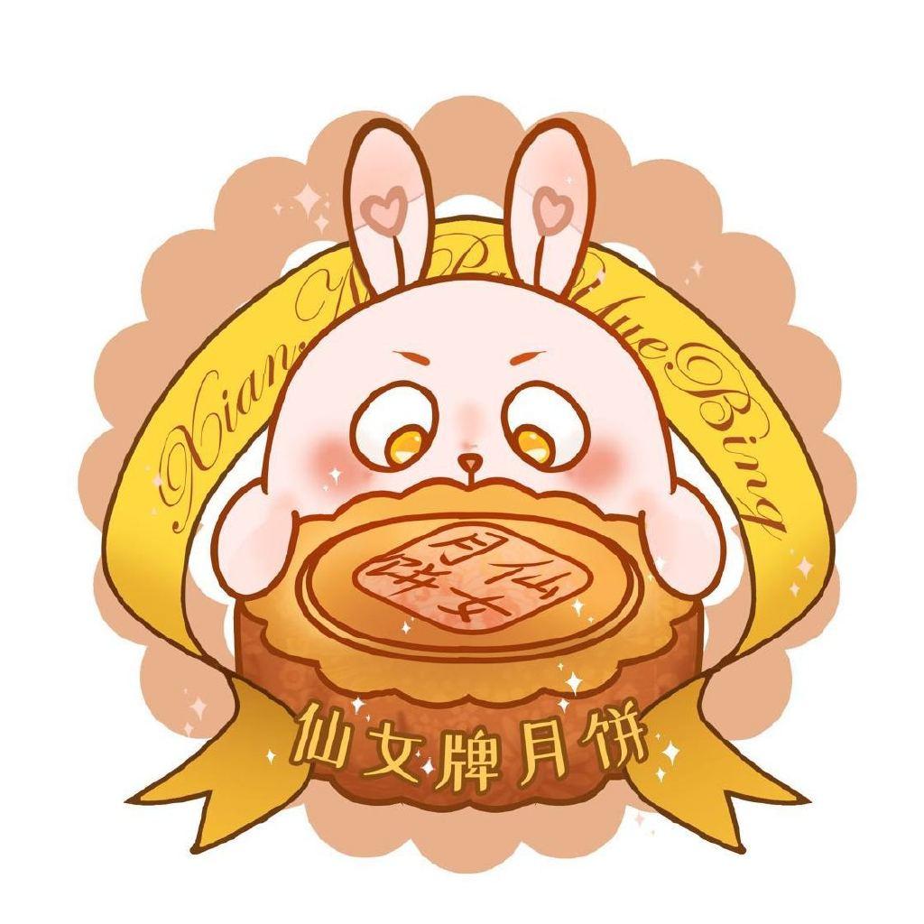 仙女牌月饼Jk