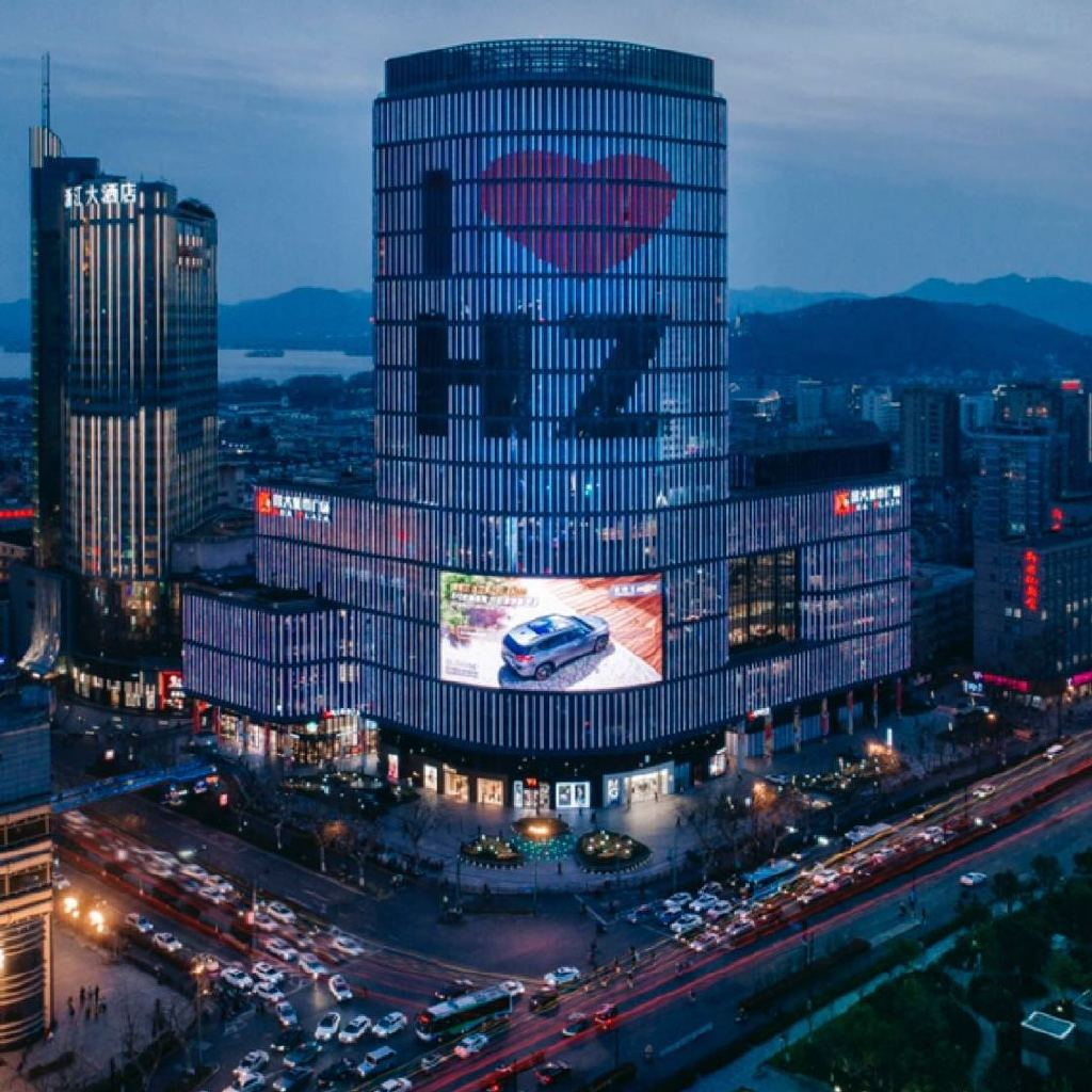 BIG PAD ❤ HZ,温暖好玩会动的杭城地标!