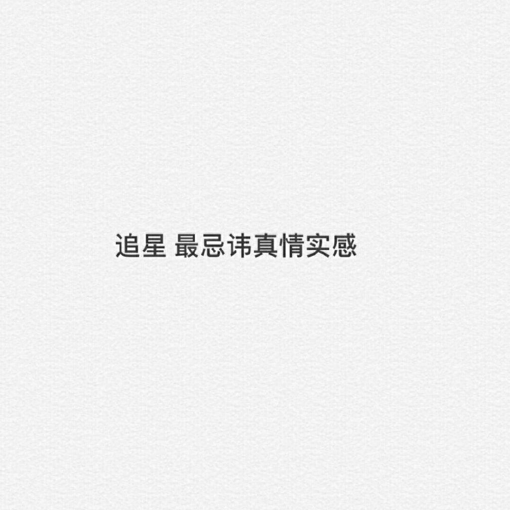 酸奶君_June
