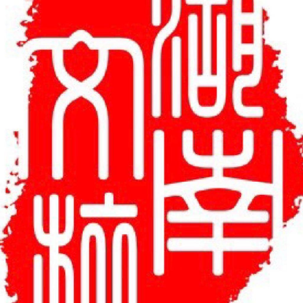 锦绣潇湘-文旅湖南
