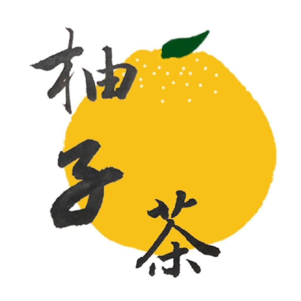 柚子茶_JK工作室