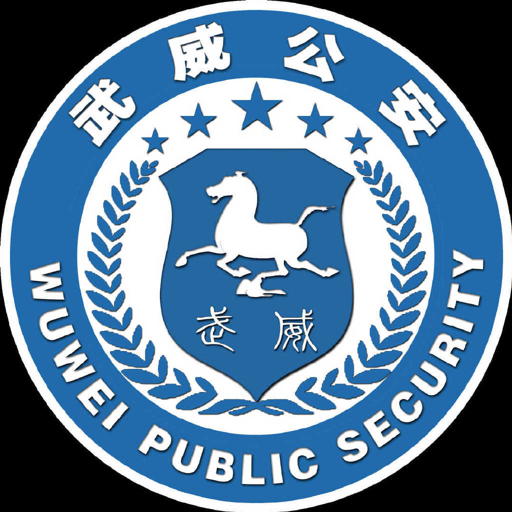 发布公安新闻,提供在线服务,方便市民办事,展示公安形象。