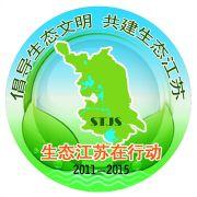 江苏生态环境