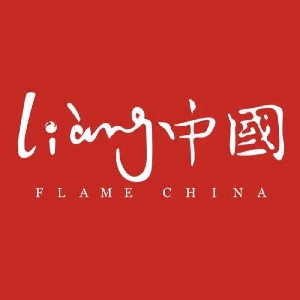 中国领先的文体大健康产业新经济服务及投资平台
