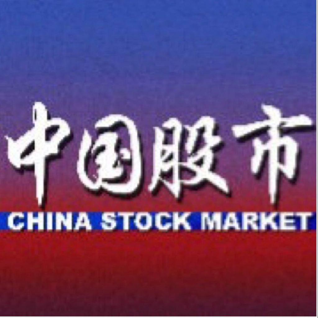 高精准的中国股票财经资讯,知名博主
