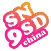少女时代中文首站