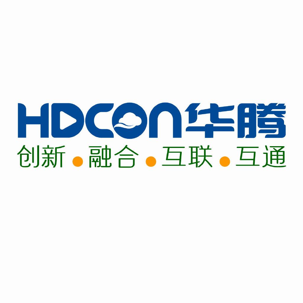 华腾HDCON视频会议