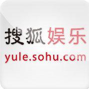 搜狐娱乐微博照片
