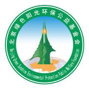 北京绿色阳光