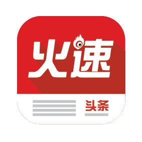 火速头条为全球用户24小时提供全面及时的中文资讯,滚动报道国内、国际及社会新闻,内容覆盖国内外突发新闻事件、体坛赛事、娱乐时尚、产业资讯、实用信息等,设有新闻、体育、娱乐、财经、科技、房产、汽车等30多个内容频道,每日编发新闻数以万计。