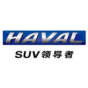 东莞津丰哈弗SUV4S店